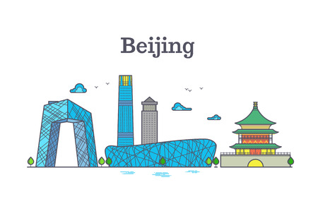 Colorful Vector cityscape of china beijing city landmarks. Color beijing skyline, illustration of panorama asian beijing city