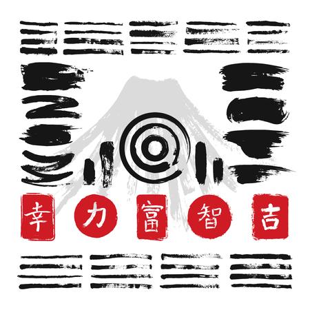 clutter: Japanese black paint stroke illustration Illustration