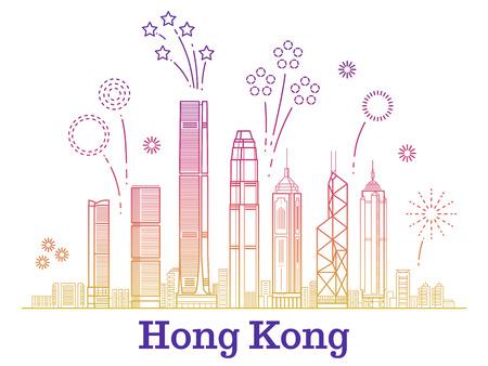 Panorama wektor miasta Hongkong z kolorowe świąteczne fajerwerki. Hongkong budynku ilustracja wieżowiec
