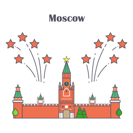Bright linear Moscow Kremlin with red stars fireworks. Vector illustration