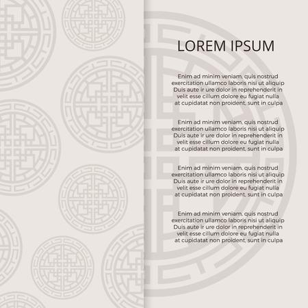 Conception de bannière d'ornements orientaux traditionnel coréen, japonais, chinois