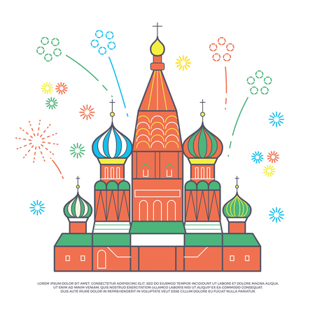 Famous Moscow flat cathedral Vectores
