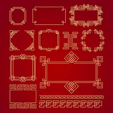 Chinese grenzen. Goud op rode Aziatische Nieuwjaar decoratieve traditionele frames, Oosterse lijn vintage Japanse patroon voor afbeelding frame vector set. Decoratief chinees, decoratie japanse illustratie