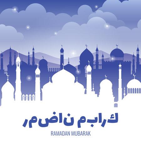 Arabic vector background with mosque. Muslim faith ramadan kareem greeting poster. Ramadan mubarak greeting card, illustration of muslim ramadan banner Vetores