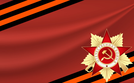 May 9 russian holiday victory. Russian translation of the inscription: May 9. Happy Great Victory Day.