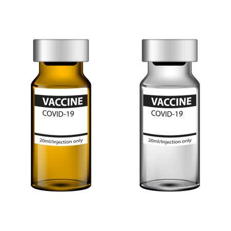 COVID-19 vaccine ampoule isometric isolated on a white background. 2019-ncov Covid-19 Corona Virus drug vaccine vials medicine bottles. Development and creation of a coronavirus vaccine COVID-19 矢量图像