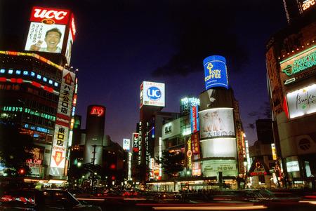 Japan, Shinjuku district at night Stock Photo