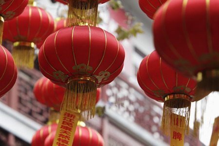 A group of hanging red lanterns