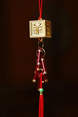Japanese Yen good fortune decoration