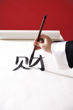 Woman writing Chinese calligraphy Fortune