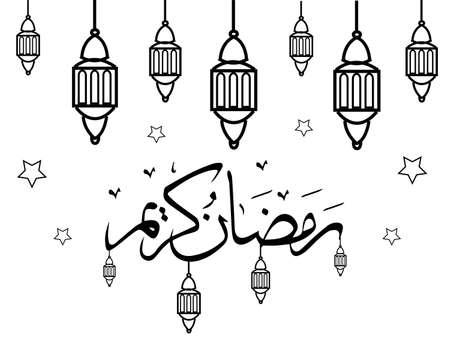 ramadan kareem persian symbol background 免版税图像 - 156351428
