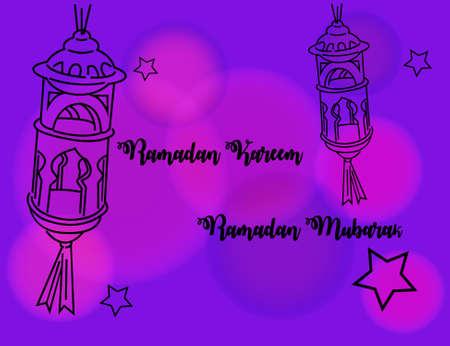 ramadan kareem persian symbol background 免版税图像 - 156351433