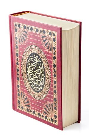 recite: Holy Book of Quran
