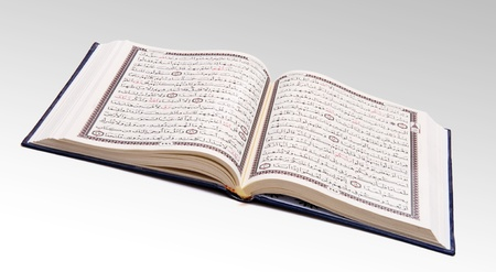 Open Quran Stock Photo - 14511779