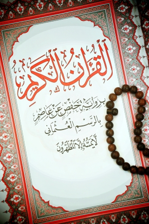 muslim prayer: Holy Quran First Page and Rosary