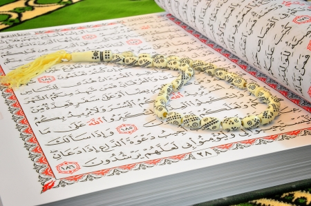 recite: Arabic Ramadan Fasting Aya From Quran And Rosary