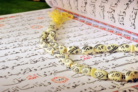 recite: Arabic Ramadan Fasting Aya From Holy Quran And Rosary