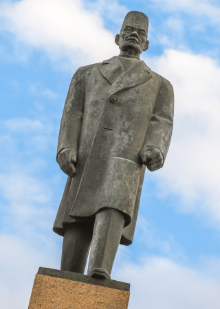 Egypts Nationalist Leader Saad Zaghloul Pasha Statue photo