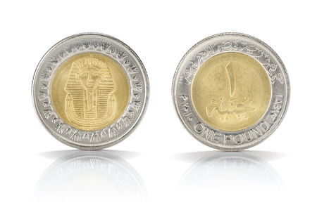 tutankhamen: Front and Back Sides of One Egyptian Pound Coin Isolated on White Background
