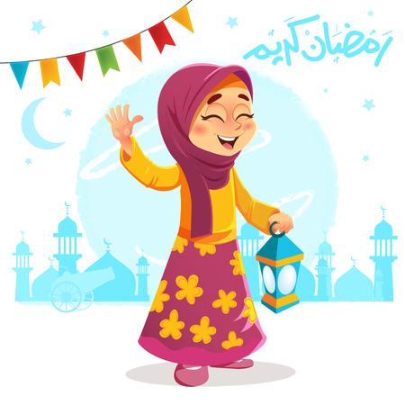 Vector Illustration of Happy Young Girl Celebrating Ramadan Illustration