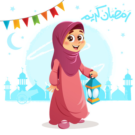 Vector Illustration of Beautiful Muslim Girl Celebrating Ramadan 向量圖像