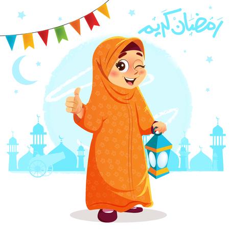 Vector Illustration of Thumb Up Young Muslim Girl Celebrating Ramadan