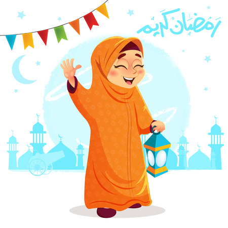 Vector Illustration of Happy Young Muslim Girl Celebrating Ramadan
