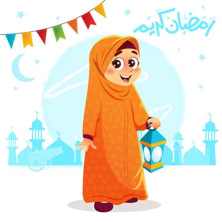 Vector Illustration of Young Muslim Girl Celebrating Ramadan