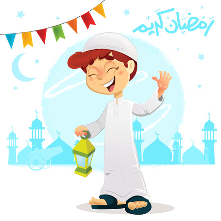 Vector Illustration of Happy Muslim Boy Celebrating Ramadan Wearing Djellaba