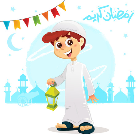 Vector Illustration of Arabic Muslim Boy Celebrating Ramadan Wearing Djellaba