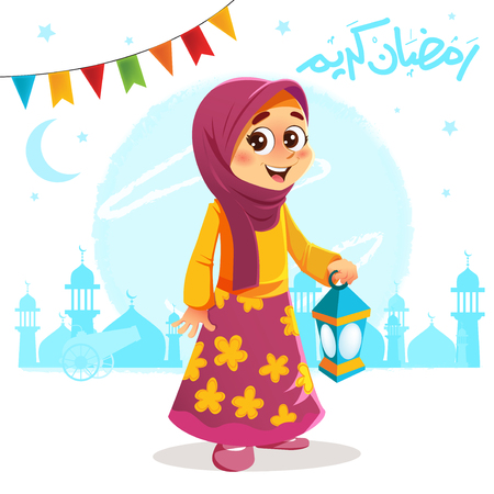 Vector Illustration of Young Girl Celebrating Ramadan