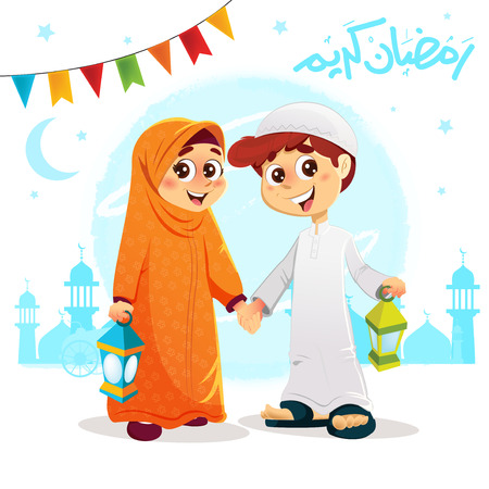 Vector Illustration of Arabic Muslim Boy and Girl Celebrating Ramadan, with Happy Ramadan Text Written in Arabic Illustration