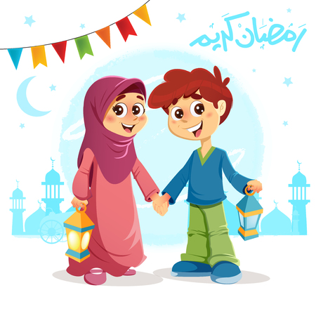Vector Illustration of Muslim Boy and Girl Celebrating Ramadan, with Happy Ramadan Text Written in Arabic
