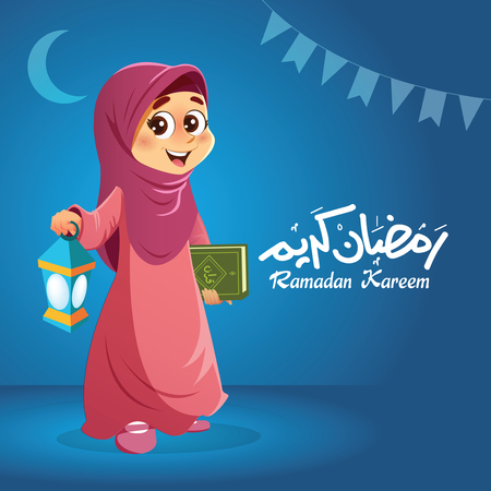 Young Happy Muslim Girl Holding Quran Book with Ramadan Lantern in Hand