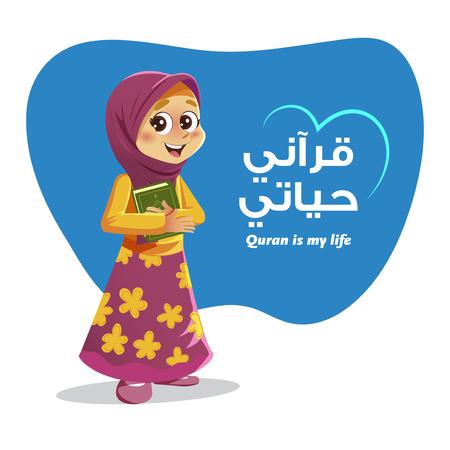 Muslim Girl Holding Holy Quran Book, Quran Love Concept Illustration