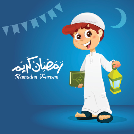 Young Happy Muslim Boy Holding Quran Book with Ramadan Lantern in Hand Illustration