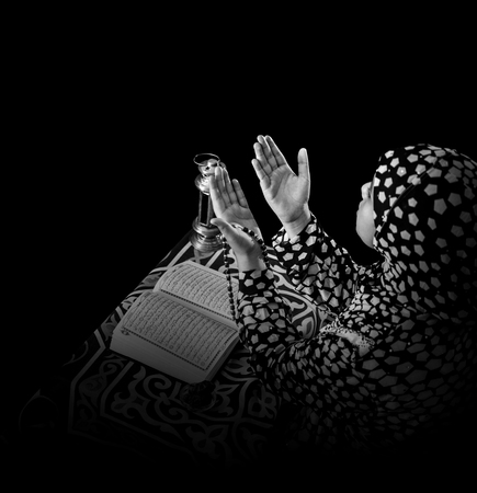 meditation pray religion: Young Muslim Girl During Duaa, Prayer Concept Stock Photo