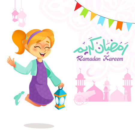 A Vector Illustration of Girl Jumping Celebrating Ramadan, with Happy Ramadan Text Written in Arabic. Illustration