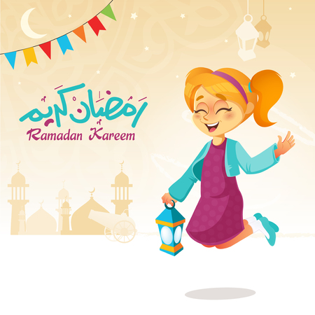 A Vector Illustration of Girl Jumping with Lantern Celebrating Ramadan, with Happy Ramadan Text Written in Arabic. Illustration