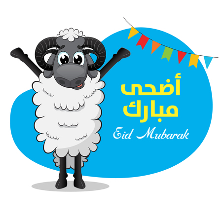 Greeting of Eid Al Adha with Vector Sheep, Blessed Eid Greeting Written in Arabic