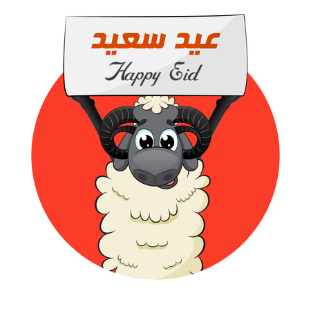 Greeting of Eid Al Adha with Vector Sheep Holding Sign, Happy Eid Greeting Written in Arabic
