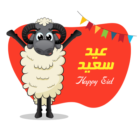 Greeting of Eid Al Adha with Vector Sheep, Happy Eid Greeting Written in Arabic