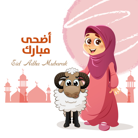 Muslim Girl with Sheep, Happy Feast Written in Arabic, Traditional Eid Concept Illustration