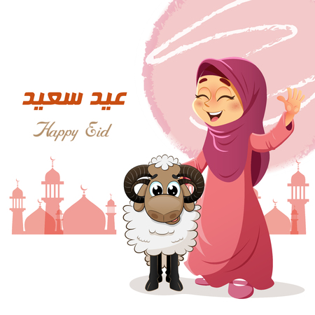 Happy Muslim Girl with Sheep, Happy Feast Written in Arabic, Traditional Eid Concept