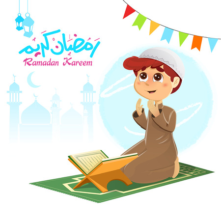 Illustration of a young Muslim boy praying for Allah.