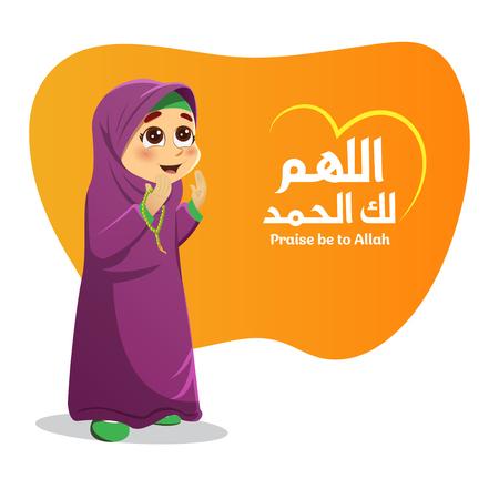 Illustration of Muslim Girl in Veil Praying for Allah.