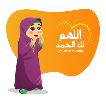 Illustration of Muslim Girl in Veil Praying for Allah.