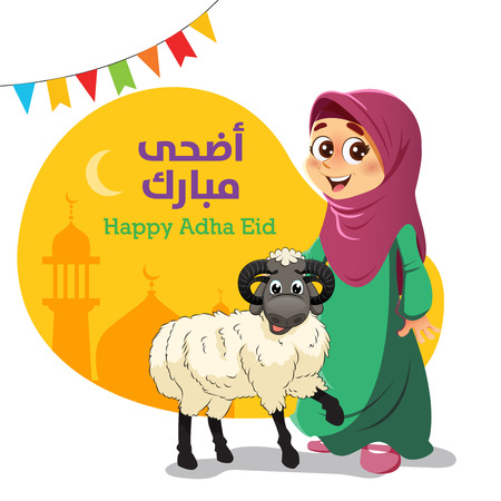 Little Young Muslim Girl With Eid Al-Adha Sheep