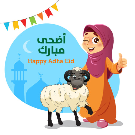 Thumbs Up Young Muslim Girl With Eid Al-Adha Sheep