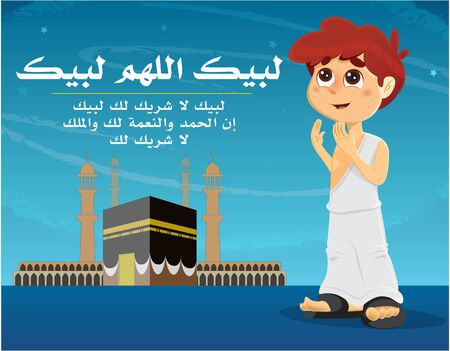 A Young Muslim Boy Praying Hajj Prayer for Allah with Kaaba in Background, Holy Adha Eid